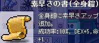 2007.5.19.002.jpg