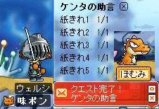2007.5.2.006.jpg