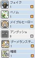 2007.5.26.004.jpg