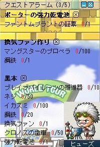 2007.5.29.006.jpg