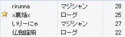 2007.5.3.003.jpg