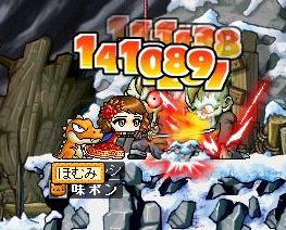 2007.7.14.001.jpg