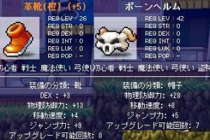 2007.7.2.004.jpg