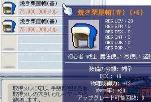 2007.7.29.002.jpg