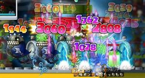 2007.8.2.004.jpg