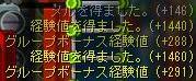 2007.8.2.005.jpg