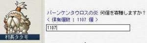 2007.8.29.003.jpg