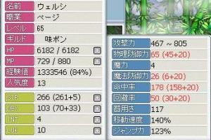 2007.8.3.007.jpg