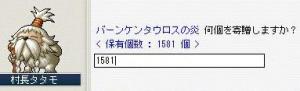 2007.8.31.007.jpg