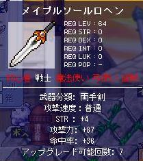 2007.8.5.004.jpg