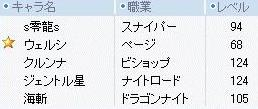 2007.8.5.04.jpg