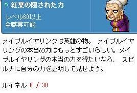 2007.8.6.002.jpg