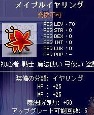 2007.8.6.004.jpg