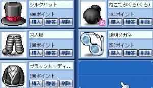 2007.9.19.002.jpg