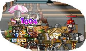 2007.9.19.005.jpg