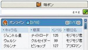 2007.9.28.004.jpg