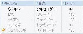 2007.9.29.001.jpg