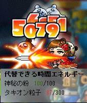 2007.9.4.006.jpg