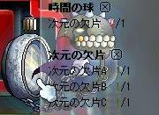 2007.9.4.007.jpg