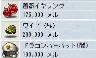 2007.9.7.004.jpg