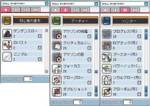 a.sukiru1.jpg