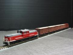 戦車輸送列車A