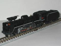 C57 1号機(山口号仕様)