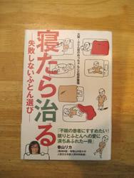 matui-san2.jpg