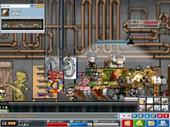 Maple0026_20090524203053.jpg