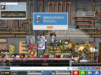 Maple0030_20090524203540.jpg