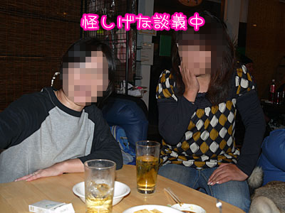 P1010852.jpg