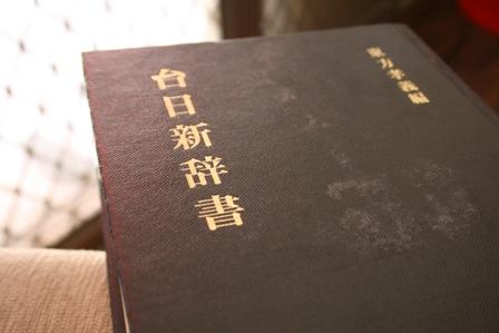 20090610 003