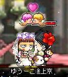 ゆうーこ京c結婚式