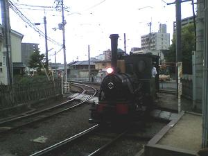 5_17_b-train.jpg
