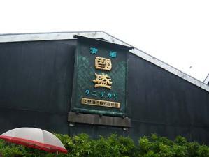 sake_2.jpg