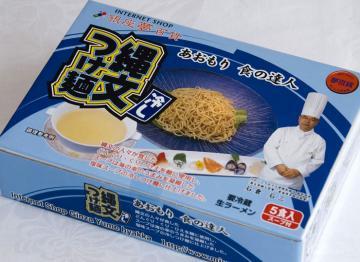 5食入・スープ付