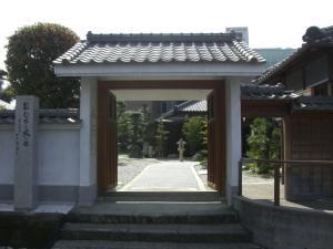 稲村の火の館