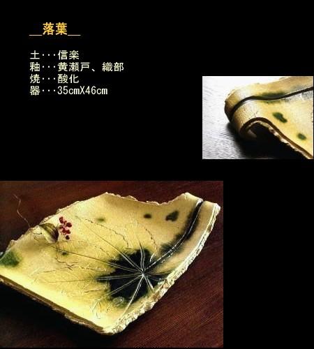 utuwa (8)