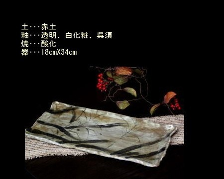 utuwa2b.jpg