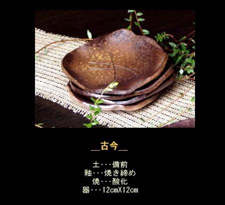 utuwa4a.jpg