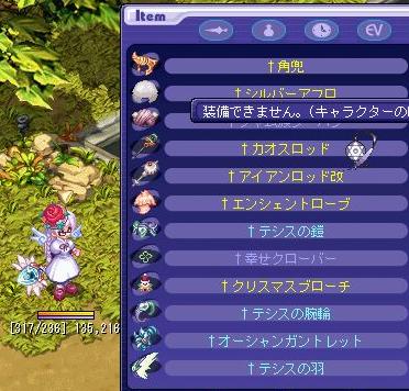 野望への道1-2