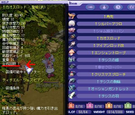野望への道1-3