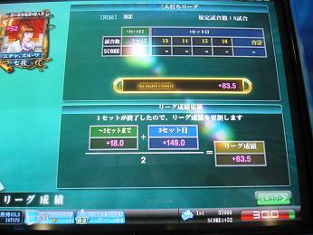 20080311001.jpg