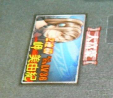 20080925005.jpg