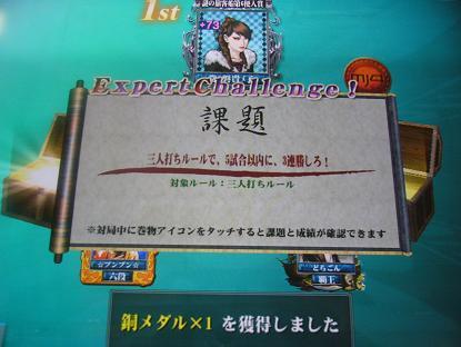 20081001007.jpg
