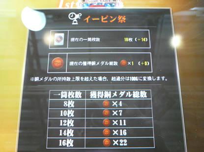 resize0195.jpg