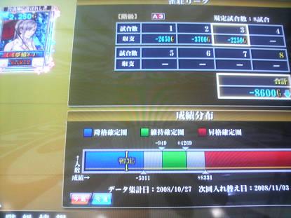 resize0201.jpg