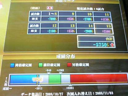 resize0223.jpg