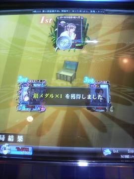 resize0948.jpg