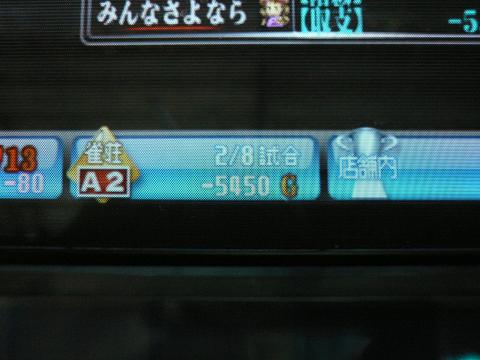 resize0950.jpg
